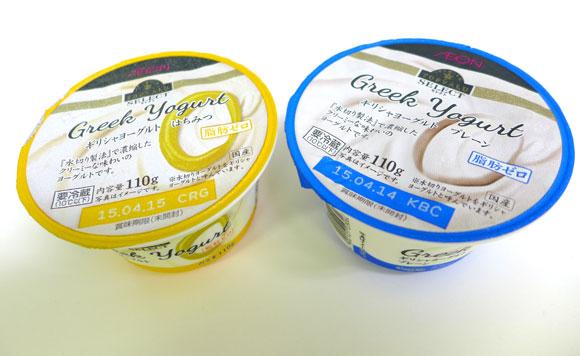 話題沸騰!?イオン・トップバリュセレクト「ギリシャヨーグルト」ってそんなに美味しいの? 実際に食べてみた / サワー感あるクリームチーズみたいだった