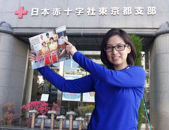 【ウホカレ☆報告】思わずウホっと振り返る『ロケットニュース24・メンズカレンダー2015』販売終了! 売上を「日本赤十字社」に寄付してきた