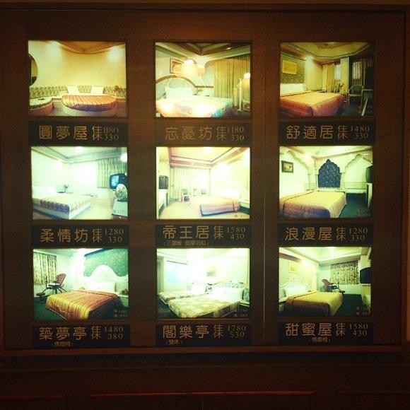 台湾のホテルをBooking.comで予約したら「一昔前のラブホ」みたいな宿だった