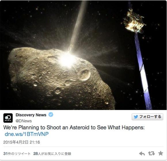 映画『アルマゲドン』が実現か? NASA と ESA が宇宙船を打ち込み「天体の軌道」を変えるミッションをスタート