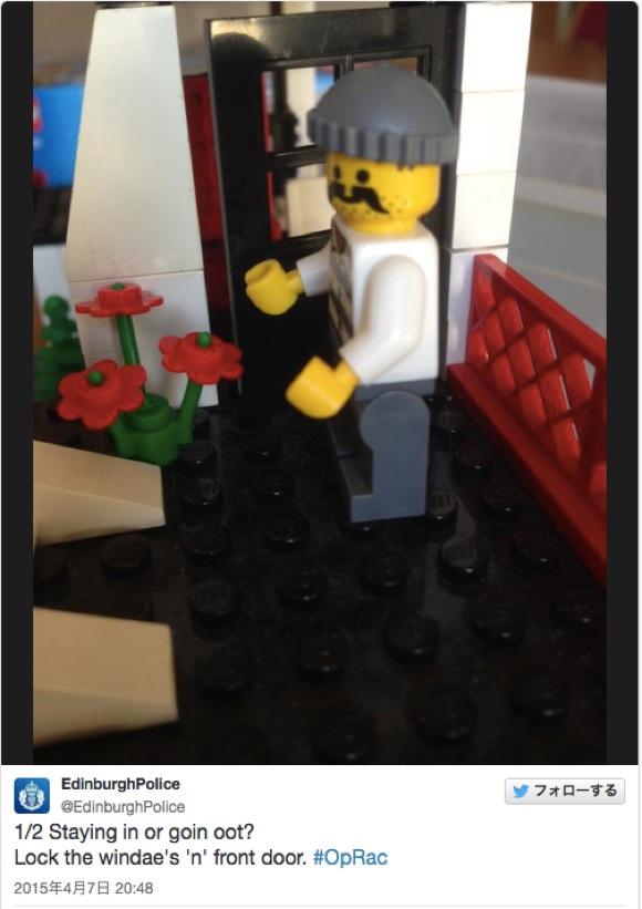 【オチャメ警察】LEGO & スコットランドなまり英語で「犯罪シーン」を再現してみたよ! しかもレトロタイプの LEGO 使用だぜ!!