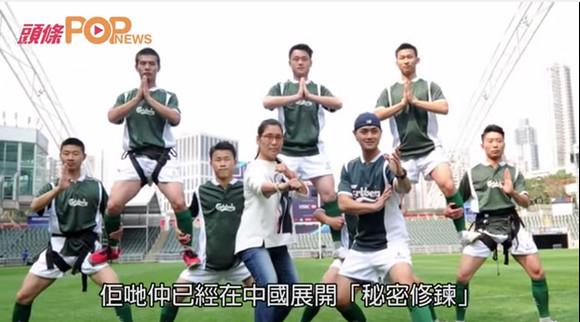 【動画あり】まさにラグビー版『少林サッカー』! 香港で披露された「カンフーラグビー」がクールだと話題に
