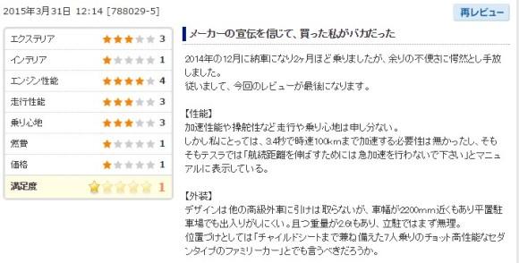 2015-04-15_144250