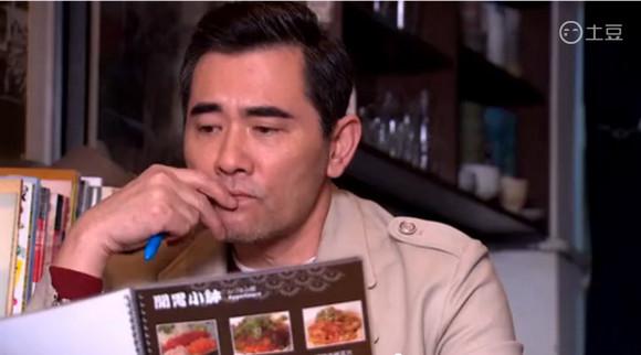 """【ついに】 """"台湾版"""" 孤独のグルメ『孤独的美食家』が5月からネット配信されると判明! ゴローさんは『宋家の三姉妹』などで孫文を演じた男前俳優"""