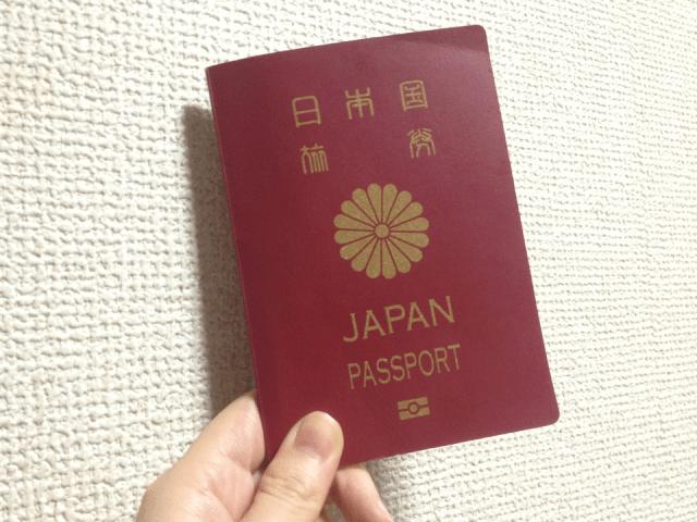 【快挙】「最強パスポートランキング2018」で日本が1位をゲットォォオオ! ただし日本人のパスポート取得率は…
