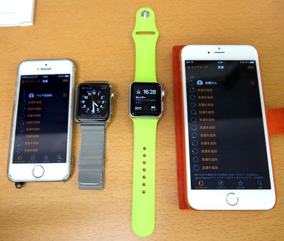 【ぼっち悲報】アップルウォッチは友達がいてこそ楽しめるツールと判明! スケッチやハートビートを送受信可能