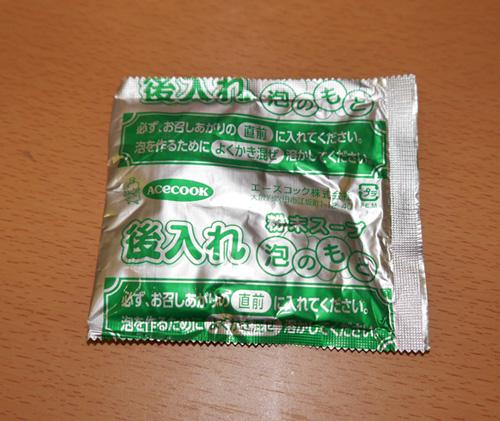 awanomoto22