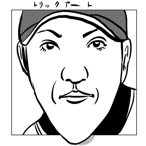 BayStars0046