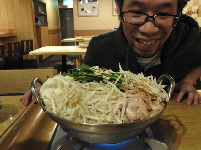 【超コスパ】もつ鍋食べ放題が激安690円! 福岡「ウエスト うどん屋天神店」