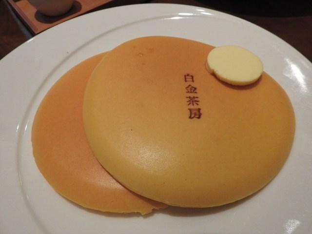 【男子必見】福岡「白金茶房」でメンズも感動の伝統的パンケーキ最高峰を食す