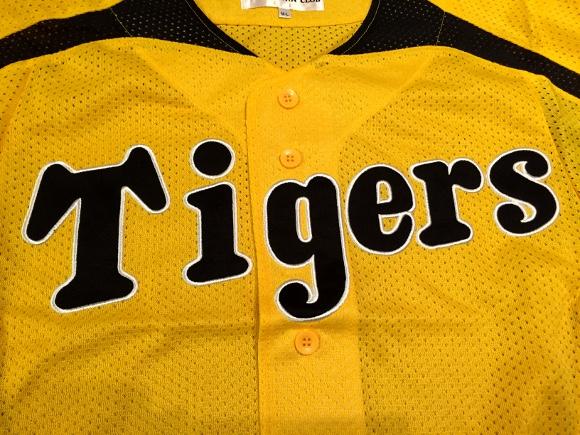 【プロ野球】ファンクラブに入って本当に損をしないか検証してみた『阪神タイガース編』