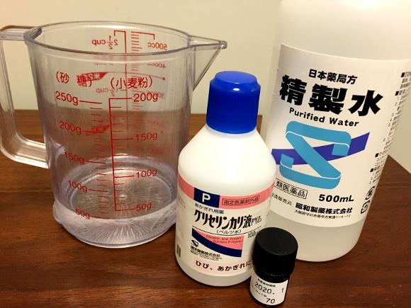 【最強レシピ番外編】混ぜるだけで完成! 約45円で「手作り化粧水」が作れるぞ!!