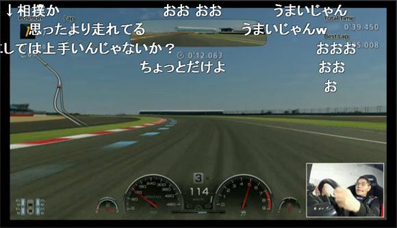 健康を不安視された加藤茶さんが『ニコ生』で驚きの運転テクニックを披露! 視聴者「うまい」「上手だよ」