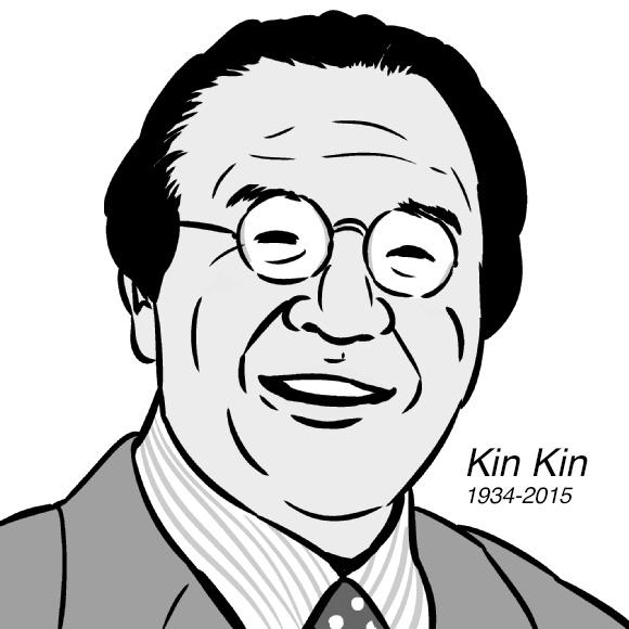 kinkin-naoshi
