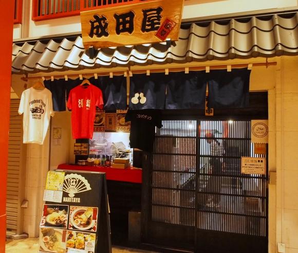 浅草にある「お客さんの約8割がイスラム教徒」というラーメン店に行ってみた