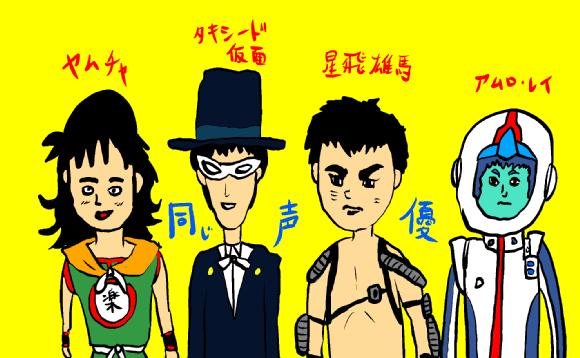 【懐かし動画あり】昭和から平成初期のアニメで実は同じ声優だったキャラクター