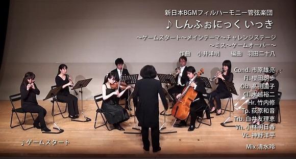 伝説のファミコンゲーム『いっき』の曲をオーケストラが本気で演奏した動画が感動レベル!