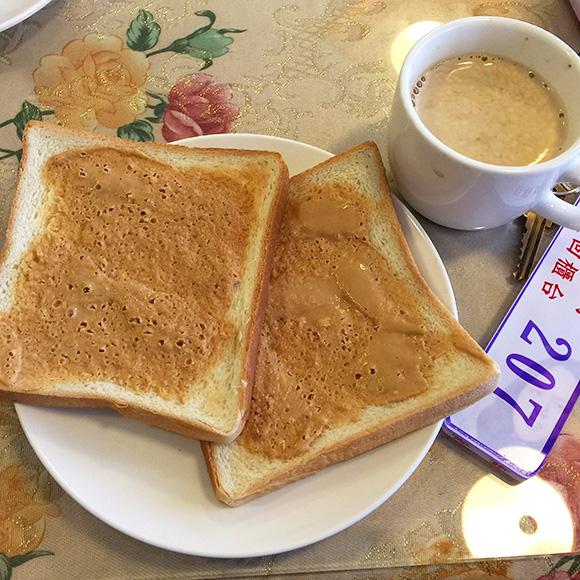 【塗って焼くだけ】台湾式『ピーナッツバタートースト』がマジで美味い