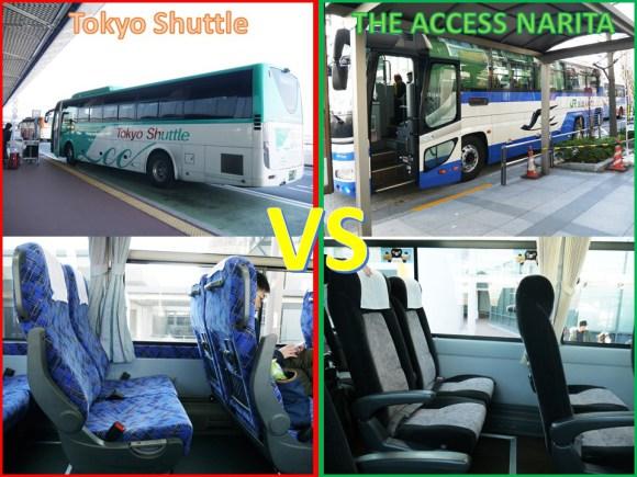 運賃は1000円!! 成田空港⇔東京間の格安バス2社を徹底的に比較してみた!