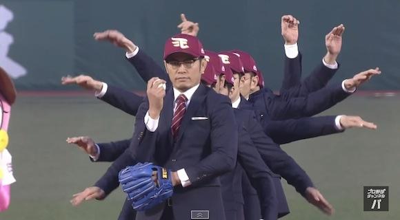 【衝撃野球動画】これは斬新すぎる! 須藤元気さん率いるパフォーマンスユニット「WORLD ORDER」の始球式がおもしろい!!