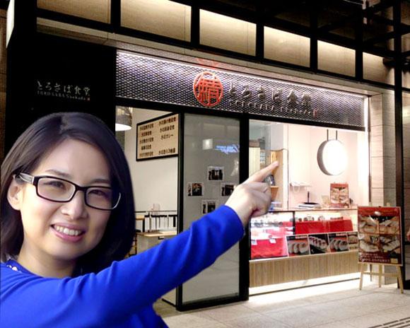 魚好き集まれ~っ! 東京・大手町のサバ料理専門店『とろさば食堂』のサバ寿司が脂ノリノリ肉厚で激ウマだった件