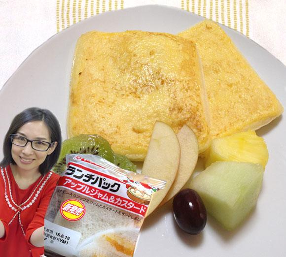【最強レシピ】ランチパックを「世界一美味しいフレンチトースト」にする方法 / 甘い系は絶品スイーツ! おかず系はオムレツ風になる!!