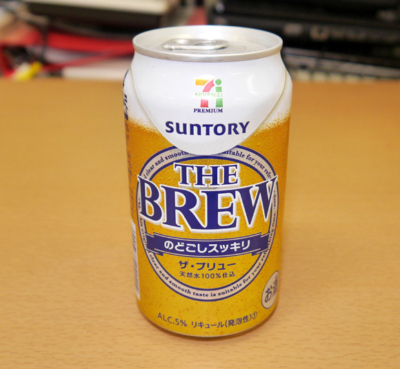 brew2
