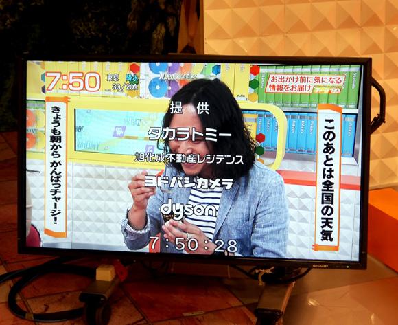 編集長GO羽鳥が朝の情報番組『チャージ730!』にコメンテーターとして出演! 意外と板についててビックリした