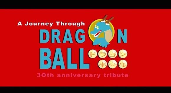 誕生から30周年を迎えた『ドラゴンボール』に対し海外で祝福の動画が作成される