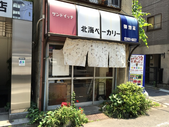 【創業65年】老舗のふわふわなサンドイッチは毎日食べたい素朴な味 東京・湯島『北海ベーカリー』