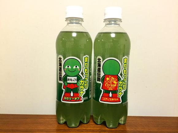 【怪しすぎ】北海道伝説「まりもっこりガラナ」を飲んでみた