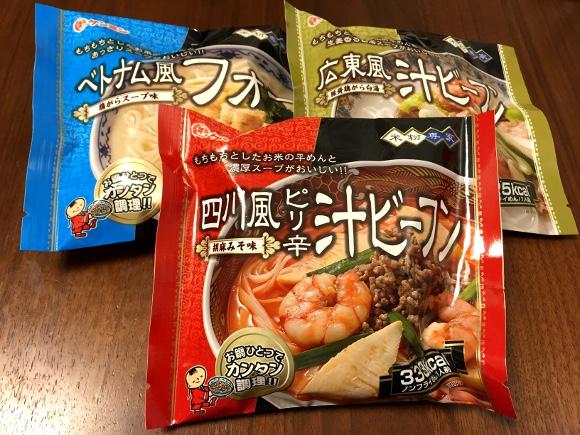 【ダイエッター必見】わずか225キロカロリーで激ウマの「ケンミンの汁ビーフン」が超使えるぞ!