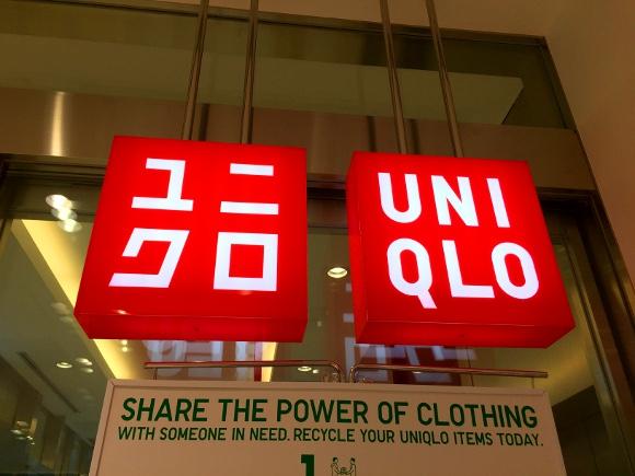 【みんな知ってるあたりまえ知識】ユニクロでは購入した店舗以外でも商品の返品交換ができる