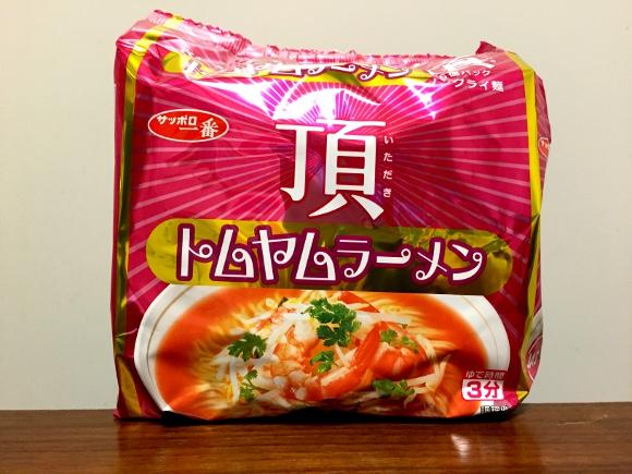 【高コスパ】サッポロ一番から「頂トムヤムラーメン」新発売! タイ料理好きは買って損なしの完成度!!
