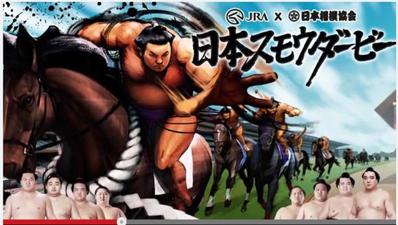 ナンだコレ!? JRAと日本相撲協会がコラボしたウェブゲーム「日本スモウダービー」が猛烈にカオスな件