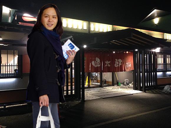 【函館グルメ】道産子が「北海道の回転寿司は本当にケタ違いに美味いんだ!」と力説するので行ってみたらマジだった / 宇賀浦町『グルメ回転寿司の函太郎』