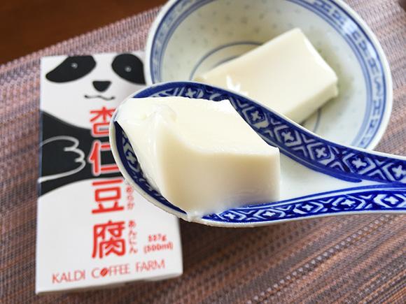 カルディで売ってる「パンダ杏仁豆腐」が超絶ウマい