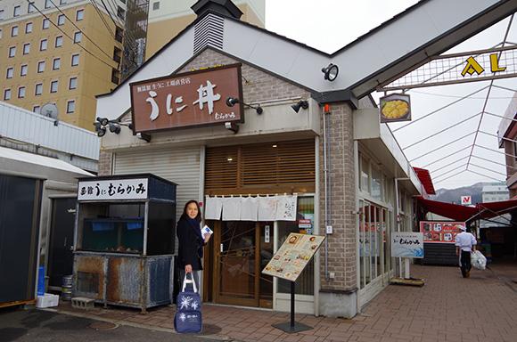 【北海道グルメ】究極うに丼! 日本唯一の「うに加工会社直営店のうに丼」を食べてみた / 函館市『うにむらかみ』