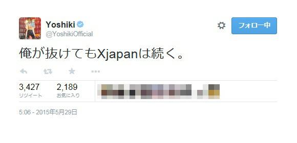 【衝撃】X JAPANのYOSHIKIさんが脱退をほのめかす「だるまさんが転ばないなら俺は脱退する」