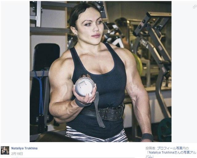 【世界筋肉美女探訪】人類最強の乙女!? ロシアのマッスル女神ナタリヤさん(23)のパワフルさがハンパない / フライパンを紙のように折りたたむ