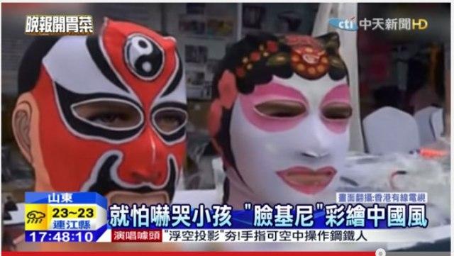 【中国】何これヤバイ! 中国マダムのトレンド水着「顔面ビキニ」が斜め上の進化を遂げている件