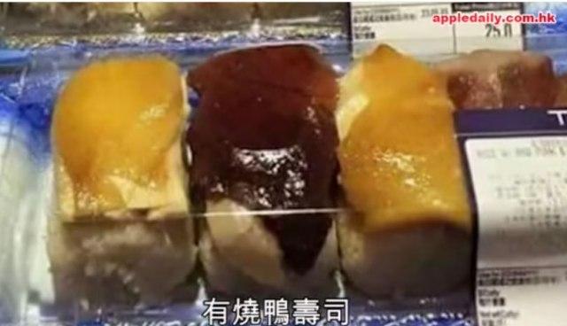 """香港 """"殺人寿司"""" こと『明将寿司』に強力ライバル出現!? 『焼味寿司』がヤバそうだと話題に「胃がひっくり返る」「日本人が見たら失神しそう」"""