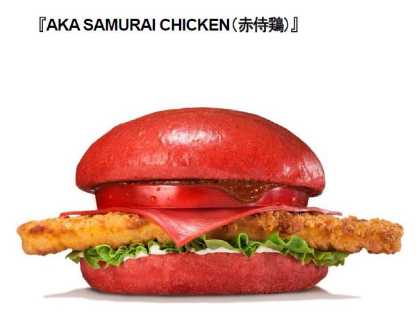 赤と黒の衝撃! バーガーキングが真っ赤な「AKAバーガー」と真っ黒な「KUROバーガー」を発表ッ!!