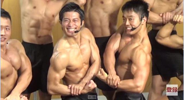 【動画】日本の筋肉アイドル「マッチョ29」になぜか台湾ネットユーザーが過剰反応!! デビュー曲が神曲扱いされている理由がスゴすぎた
