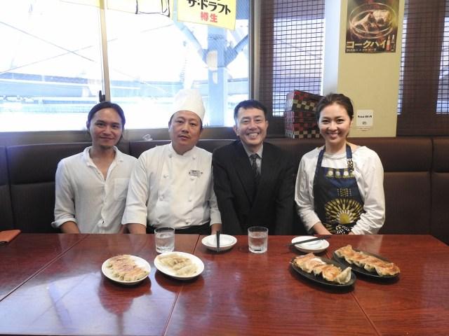 美しすぎるおうちごはん研究家「天野いつか」が作った激ウマ『GetNavi餃子』が新宿と高田馬場で発売開始されてるぞ!