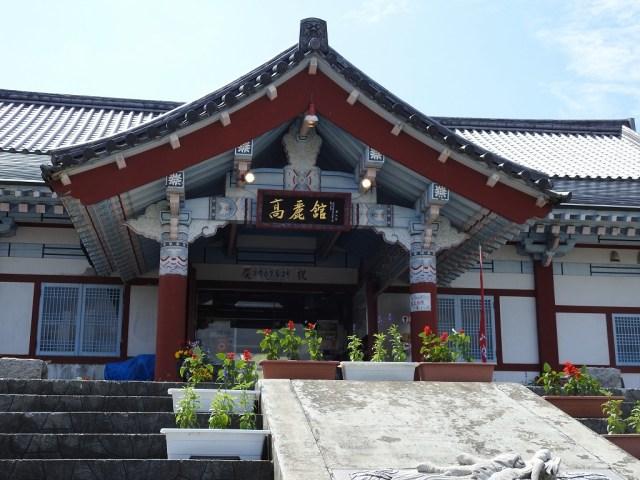 【マジかよ】山形県に「ほぼ韓国」の道の駅があるらしいので行ってみた『道の駅とざわ』