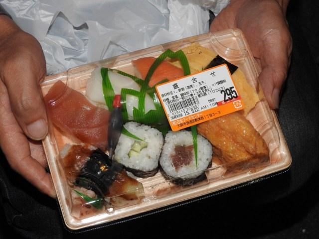 1人前298円『スーパー玉出』の寿司が熟成鮨を思わせる美味しさ / 評論家「他ではマネできない味!5000円出しても良い」