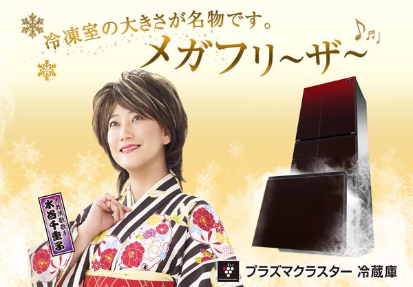 日本最古の庭池で撮影! 大物演歌歌手・水谷千重子のPV風動画のスケールがかなり無駄にメガサイズ!