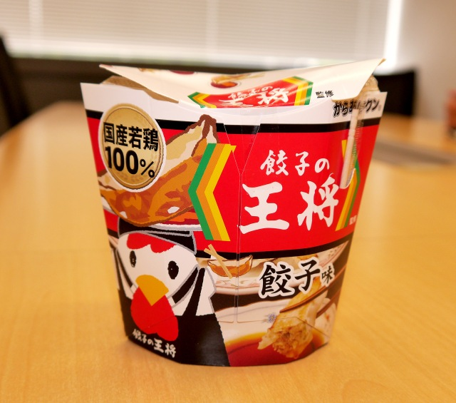 「ローソン」と「餃子の王将」の奇跡のコラボ実現! 6月30日から『からあげクン 餃子味』が発売されるぞーーーッ!!