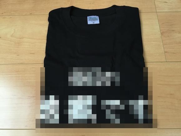 大分県・別府には「鬼嫁を一発でキレさせるTシャツ」が売ってる